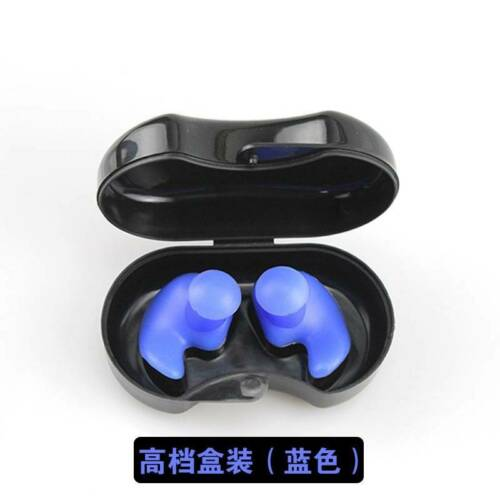 Silicone Noise Cancelling Ear Plugs With Box for Sleeping Swimming Earplugs