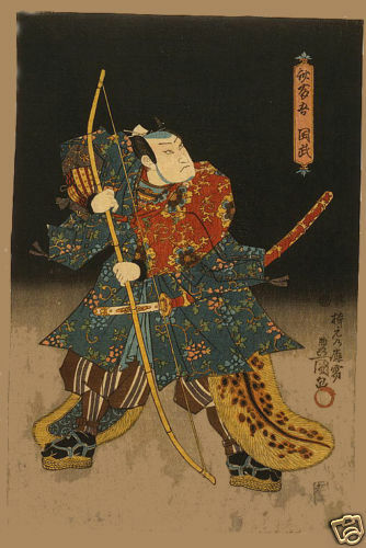 Repro Japanese Print /'Actor Saitogo Kunitake/'