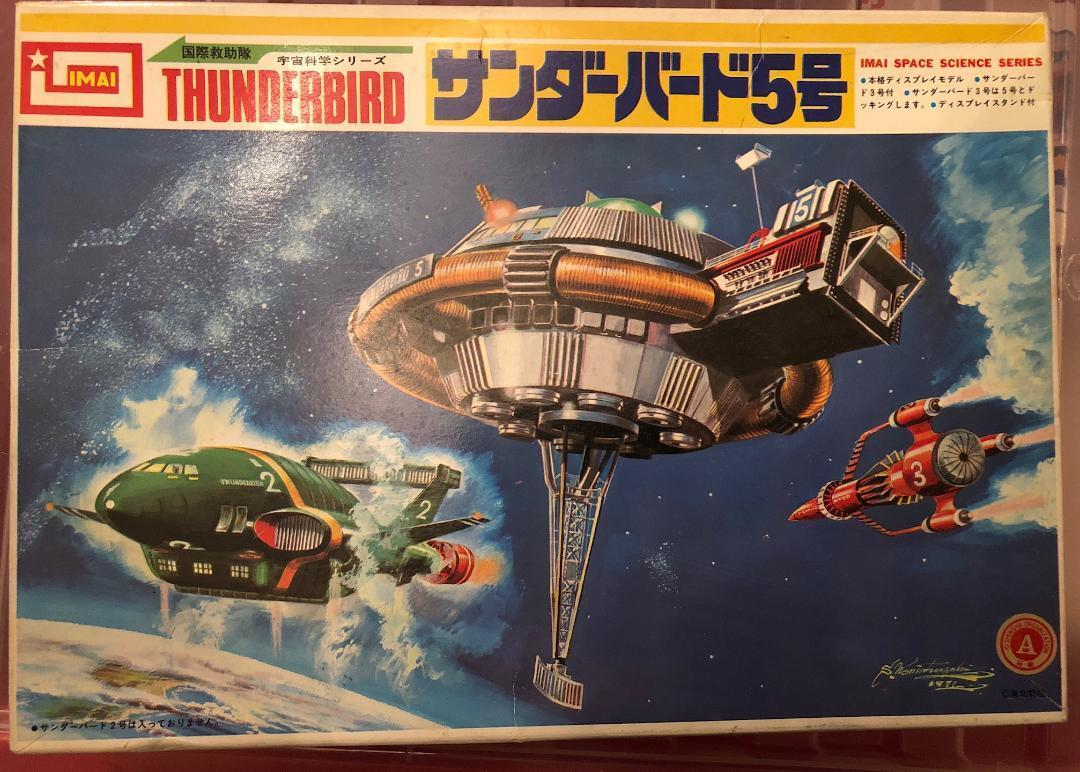 Thunderbird 5/3 Kit Thunderbirds IMAI Space Science B-1555-1500 Gerry Anderson