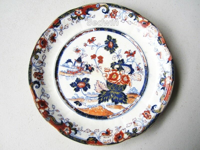 Antique Minton Early Stone China Plate