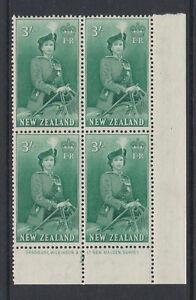 NEW ZEALAND 1953-59 3/- BLUISH GREEN IN PLATE BLOCK SG 734 MNH.