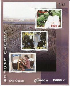 LAOS-STAMP-2008-LAO-COTTON-FLOWER-S-S-SHEET