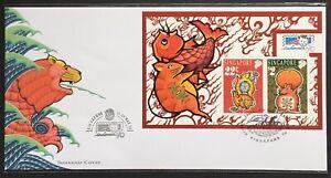 Singapore-FDC-Souvenir-Cover-Rat-Indonesia-96