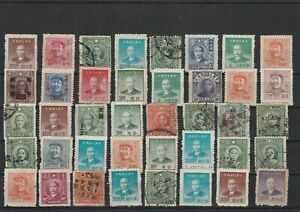 China Stamps Some Faults Ref 32252