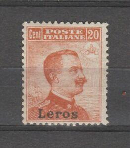 S36209 Egeo Leros 1917 MNH Definitives 20c Saxon 9 1v Without Filigree