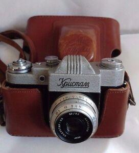 Rare Camera KRISTALL Crystal Rare Russian SLR Camera With Original Leather Case