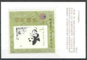 Volksrepublik-China-Block-35-I-034-Panda-Uberdruck-034-PJZ-4-im-Folder-MNH