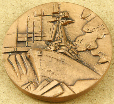 Greece Nautical Week Medal 60mm Velos II Fletcher Class Destroyer