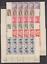 St-Pierre-amp-Miquelon-Sc-165-170-MNH-1937-Paris-Int-039-l-Exhibition-matched-block thumbnail 1