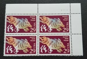 USA-1995-Zodiac-Series-Lunar-Year-of-the-Pig-1v-x-B4-Stamps-T-R-Corner-Margins