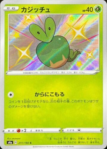 Pokemon Sword /& Shield S4a 211//190 S Shiny Applin Japanese Shiny Star V