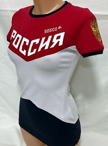 Bosco-Sport-034-RUSSIAN-OLYMPIC-TEAM-RIO-Modell-034-DAMEN-Woman-T-Shirt