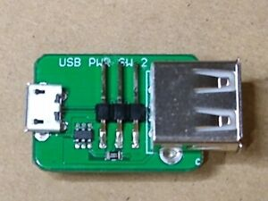 USB-Power-Switch-Normally-OFF
