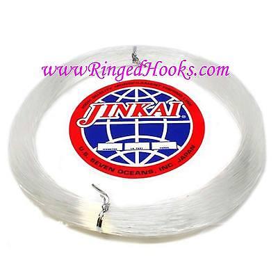 0.62 mm Dia. Jinkai Monofiliment leader 100 yd Coil Test CLEAR 50 lb