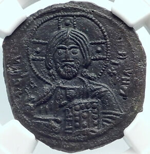 JESUS-CHRIST-Class-A3-Anonymous-Ancient-1020AD-Byzantine-Follis-Coin-NGC-i81870