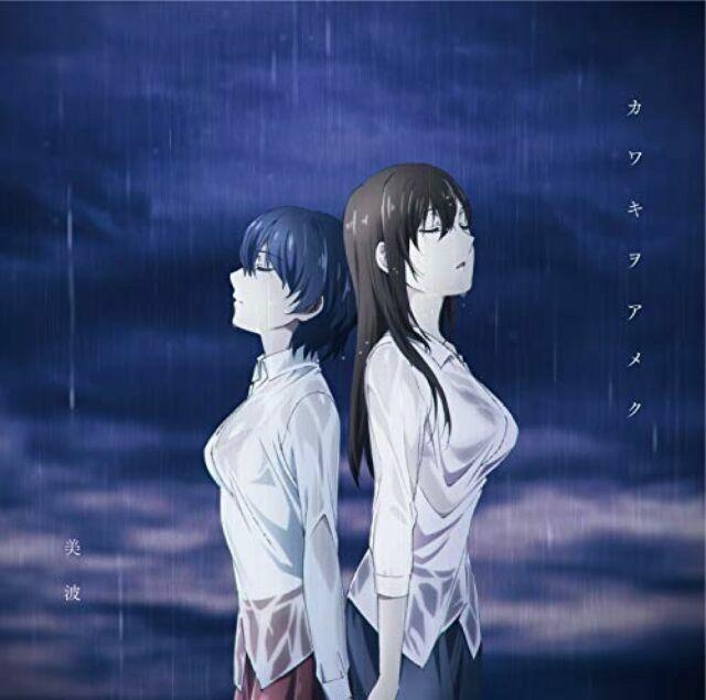Domestic na kanojo anime online