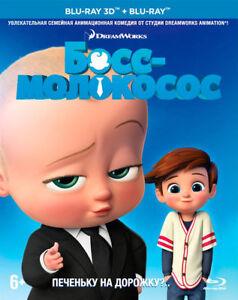 the boss baby 1080p subtitles