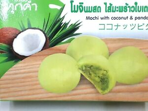 Mochi-Rice-Cake-Snack-Sweet-Dessert-with-Coconut-and-Pandan-Thai-Food
