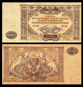 RUSSIA-SOUTH-RUSSIA-10-000-10000-RUBLES-1919-P-S425-VF