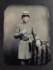 Sixth-Plate Civil War Very Young Soldier Tintype C2332RP