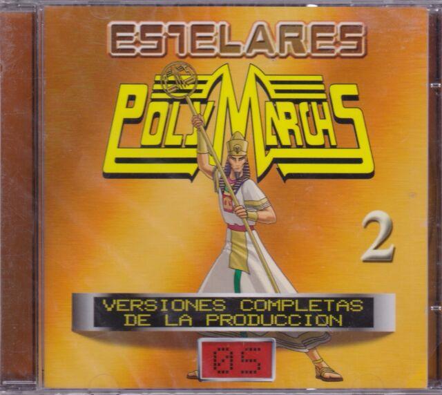 cds polymarchs