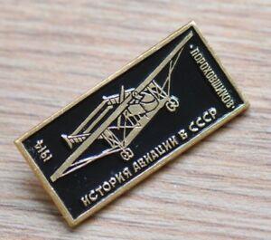 Porokhovschikov-1914-WWI-Aircraft-Plane-Vintage-Soviet-Pin-Badge