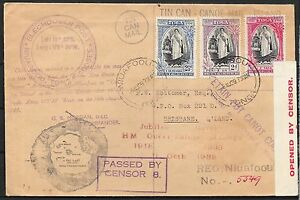 Tonga covers 1939 censored Tincan Mail SHIPcover Niuafoou to Brisbane