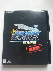 Ace-Attorney-Gyakuten-Saiban-Limited-Edition-for-Nintendo-DS-3DS-NTSC-J