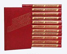 Vladimir Mayakovsky Selected Works in 12 volumes Mayakovskiy 1978 Маяковский