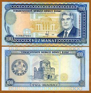 Ex-USSR 5 Manat 1993 Turkmenistan ND P-2 UNC /> First Independent issue