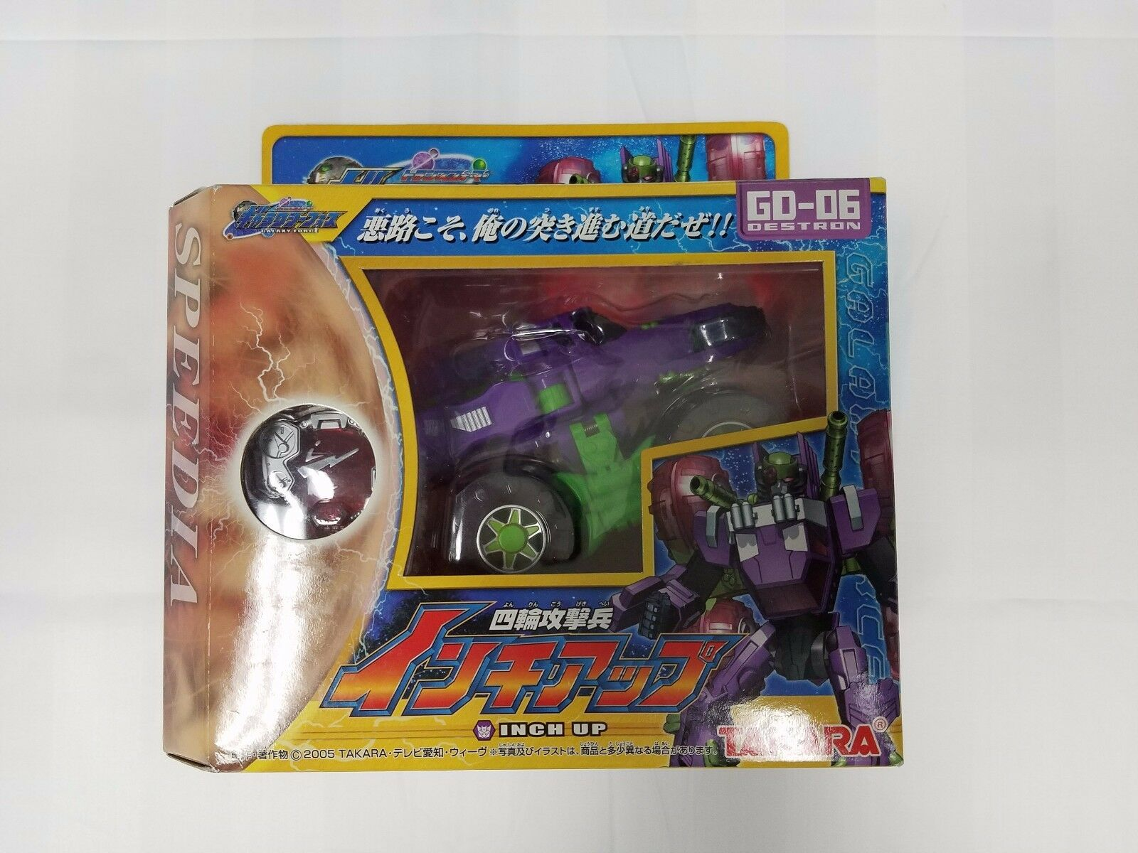 Transformers Galaxy Force Inch Up Destron GD-06 Takara – USED