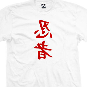 2cbe354c Ninja Kanji T-Shirt - Tattoo Japanese Chinese Text Writing Warrior ...
