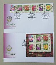 Malaysia 2016 Perak Garden Flower Definitive FDC Pair Kuala Kangsar Cancellation