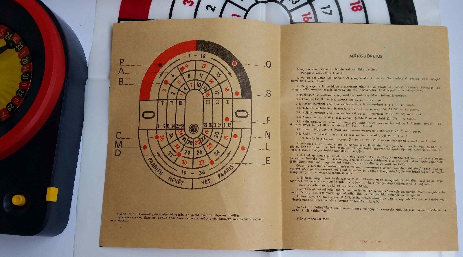 1980s USSR Estonian Electro-Mechanical RINGLOTO RINGLOTO RINGLOTO Game NORMA in Box 083cd3