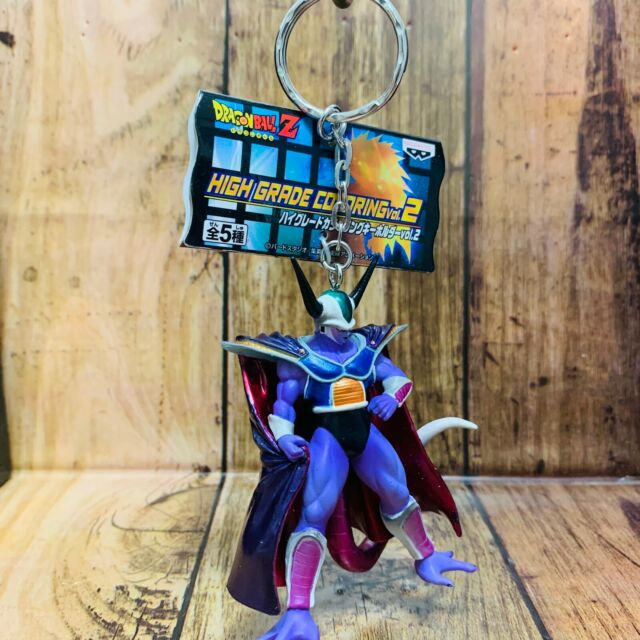 "Frieza Special Volume 1 Banpresto Dragon Ball Z 2.8/"" Raspberry Movie Figure"