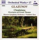 Glazunov Ziva Moscow so - Orchestral Works 17 CD
