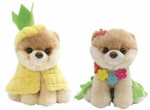 Gund Bundle of 2 Itty Bitty Boo Luau Plush Pineapple & Hula Stuffed Dog Plush
