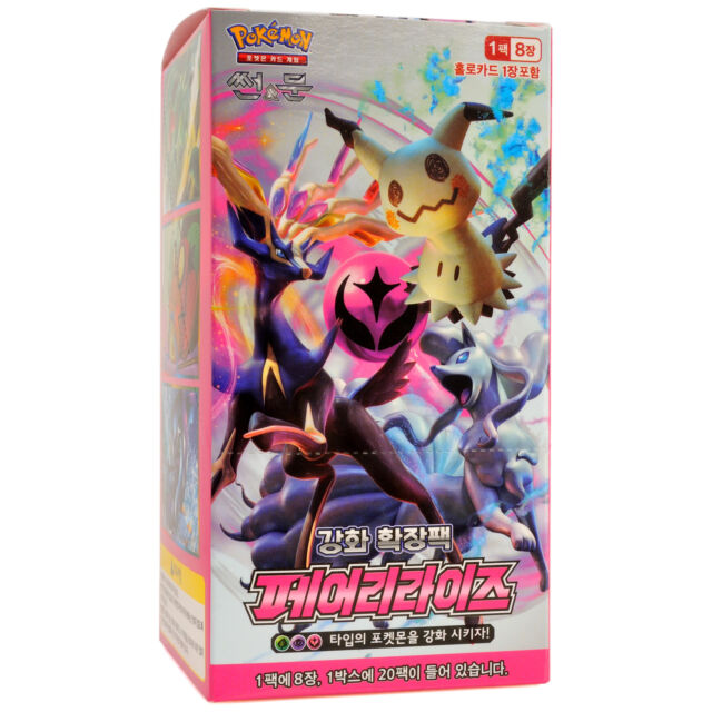 Pokemon Card TCG Strength Expansion Pack Fairy Rise Booster 1 Display Box Korean