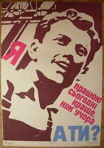 1974 Soviet Original POSTER I work today better USSR Communist agitation worker