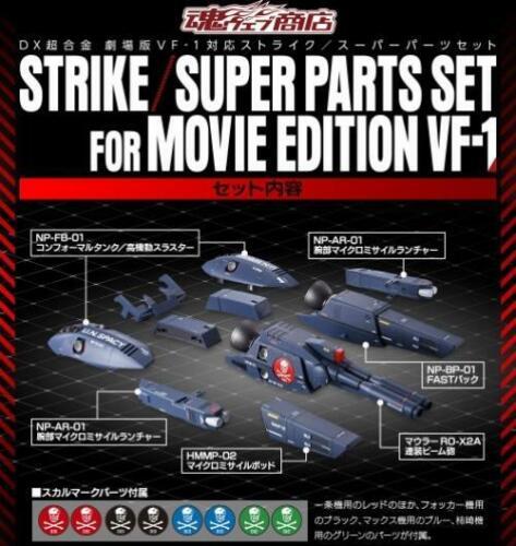 Super Parts Set for Movie Edition VF-1 BANDAI DX Chogokin Strike