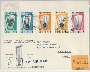 Ethiopia Fdc Cover: Michel # 537/41 1966 Music 64917 Postal History