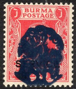 Burma-1942-Japanese-Occupation-carmine-2a-mint-SG-J31