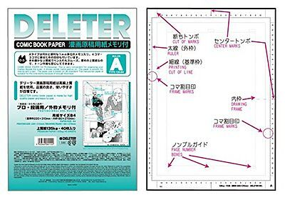 DELETER Comic Book Paper / Ruler A / Professional Use / 135kg B4 40sheets