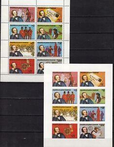 Äquatorialguinea 1978 / Rowland Hill / 2 KB / MiNr. 1557-1564 ** - Deutschland - Äquatorialguinea 1978 / Rowland Hill / 2 KB / MiNr. 1557-1564 ** - Deutschland