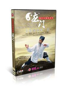 Longmen-Taiji-Series-The-2nd-Routine-Of-Long-Men-Tai-Chi-Chuan-Old-Frame-2DVDs