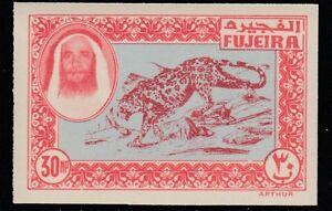 UAE - Fujeira (1479) - 1963 Imperf ESSAY 30np Leopard unmounted mint