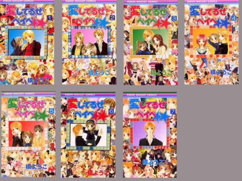 AISHITERUZE BABY YOKO MAKI JAPANESE ANIME MANGA BOOK SET VOL.1-7 F//S