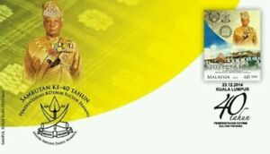 SJ-Celebration-40-Years-Of-Reign-Of-KDYMM-Sultan-Pahang-Malaysia-2014-FDC