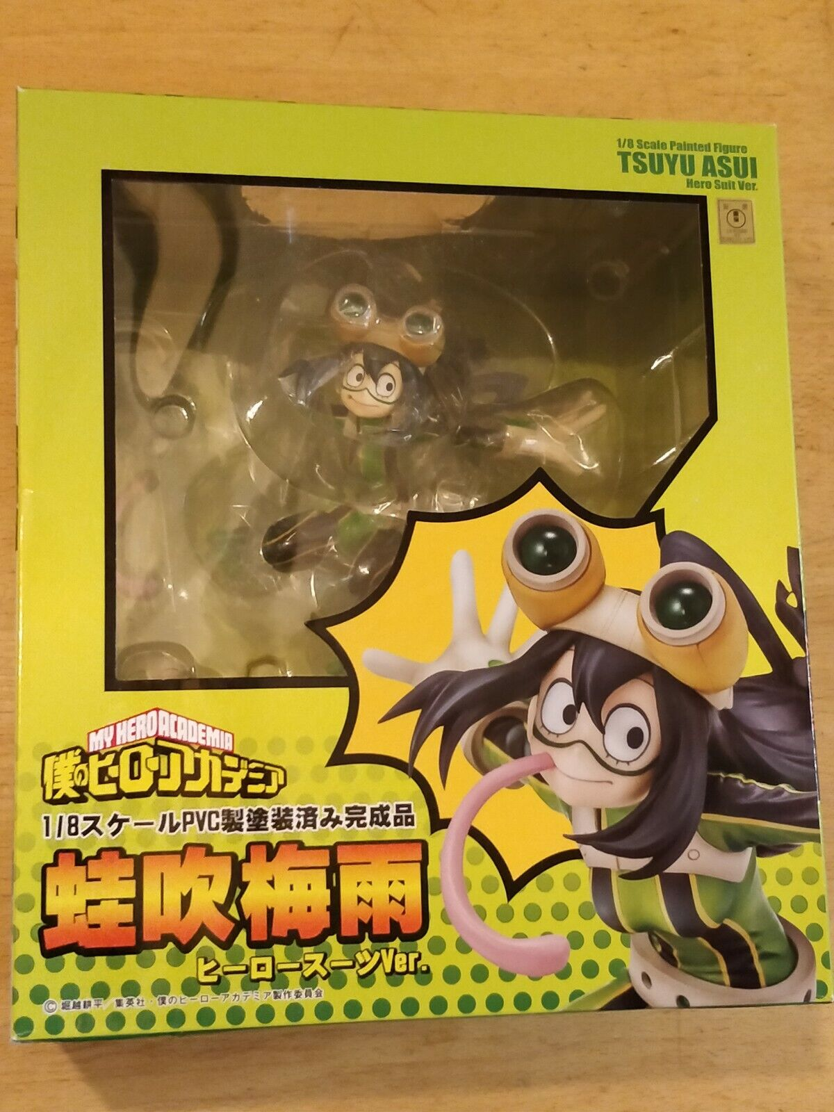MY HERO ACADEMIA TSUYU ASUI FROPPY HERO SUIT SUIT SUIT VER. 1 8 COMPLETE FIGURE - SEALED a21