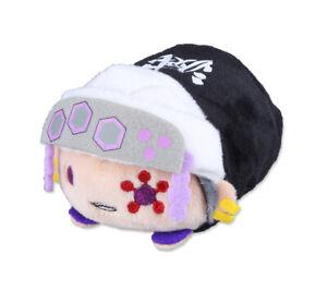 Demon Slayer Kimetsu no Yaiba Inosuke Plush Doll Mascot Toy Mini Gift 3.9inch